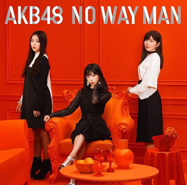 605px-AKB4854RegB.jpg