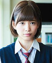173px-WatanabeRisaSekai.jpg