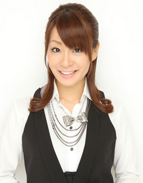"""Résultat de recherche d'images pour """"Aikawa Yuki"""""""