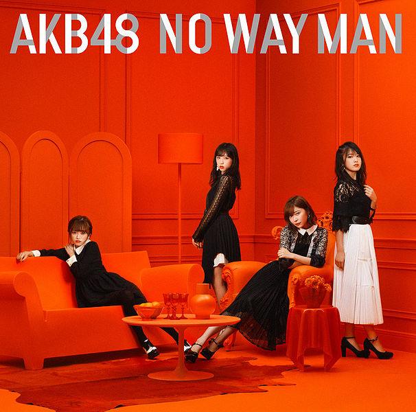 606px-AKB4854LimD.jpg