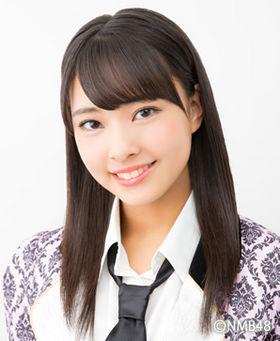 """Résultat de recherche d'images pour """"Yamada Suzu"""""""
