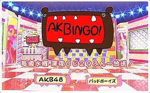 AKBINGO! Logo