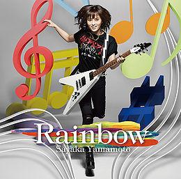 Yamamoto Sayaka - Rainbow  [Download Album/ MP3]