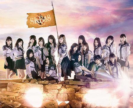 [Resim: 450px-SKE48KakumeinoOkaPromotional.jpg]