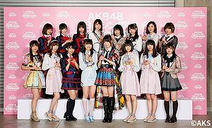 AKB48 53rd Single Sekai Senbatsu Sousenkyo 〜Sekai no Center wa Dare