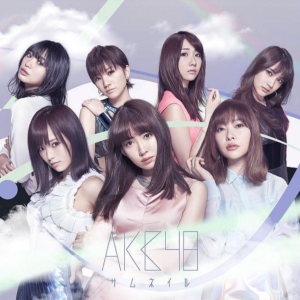 File:AKB48SamuneiruA.jpg