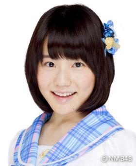 Kono Saki (Team BII) 280px-Kono_saki