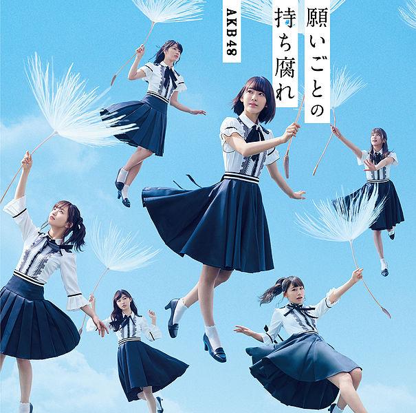 605px-AKB4848RegA.jpg