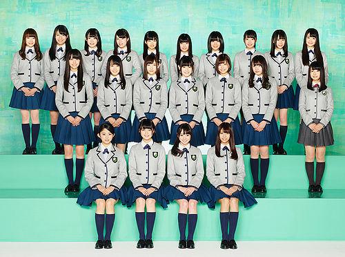 500px-Keyakizaka46F2016.jpg