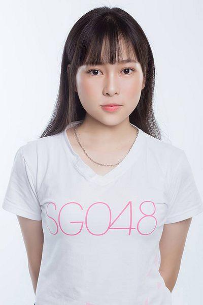 File:NguyenThiLeSGO2018.jpg