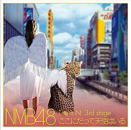 NMB48 - Koko ni Datte Tenshi wa Iru [Download Album/ MP3]