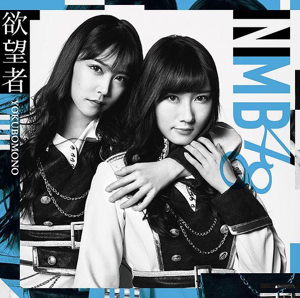 605px-NMB48YokubomonoTheater.jpg