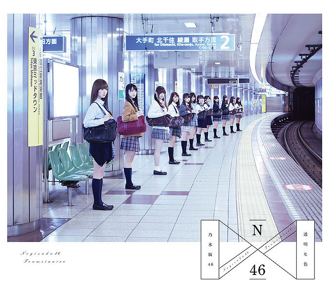 [Resim: 675px-NogizakaAlbumA.jpg]